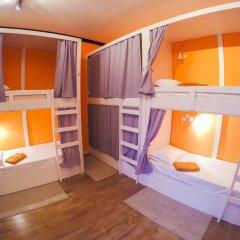 Гостиница Hostel Nochleg Казахстан, Нур-Султан - 1 отзыв об отеле, цены и фото номеров - забронировать гостиницу Hostel Nochleg онлайн удобства в номере