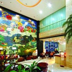 Отель Xiamen Harbor Hotel Китай, Сямынь - отзывы, цены и фото номеров - забронировать отель Xiamen Harbor Hotel онлайн банкомат