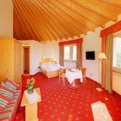 Hotel Hofbrunn Горнолыжный курорт Ортлер комната для гостей фото 3