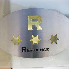 Апартаменты Apartments Residence Montana Разен-Антхольц ванная