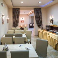 Garni Hotel Semlin B&B гостиничный бар