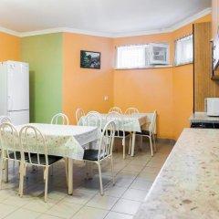 Гостевой дом Бухта №5 питание фото 2