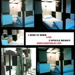 Enjoy Dalat Hostel Кровать в общем номере фото 6