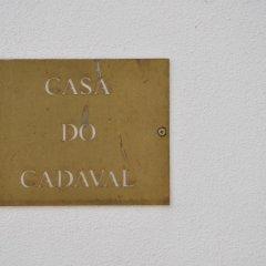 Отель Quinta de Fiães интерьер отеля