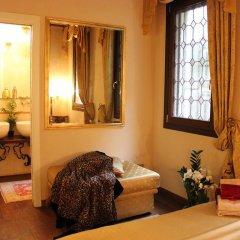 Отель Corte Dei Servi Италия, Венеция - отзывы, цены и фото номеров - забронировать отель Corte Dei Servi онлайн комната для гостей фото 5