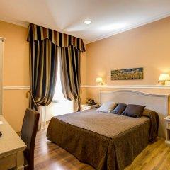 Отель PapavistaRelais 3* Стандартный номер с различными типами кроватей фото 13