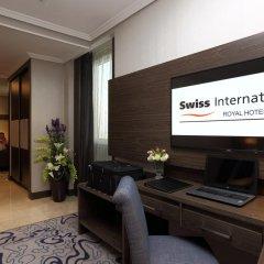 Swiss International Royal Hotel Riyadh 4* Президентский люкс с различными типами кроватей фото 3