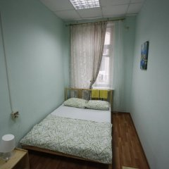 Argus Hotel on Taganka Москва детские мероприятия