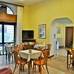 Отель Vecchia Milano Италия, Милан - 5 отзывов об отеле, цены и фото номеров - забронировать отель Vecchia Milano онлайн питание