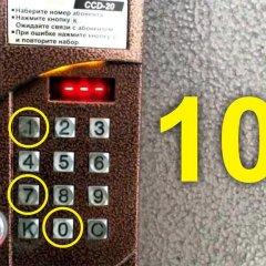 Гостиница Hostel Nochleg Казахстан, Нур-Султан - 1 отзыв об отеле, цены и фото номеров - забронировать гостиницу Hostel Nochleg онлайн фитнесс-зал фото 2