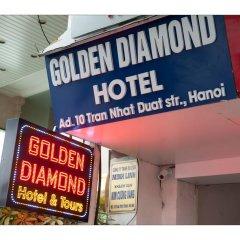 Отель Golden Diamond Hotel Вьетнам, Ханой - отзывы, цены и фото номеров - забронировать отель Golden Diamond Hotel онлайн парковка