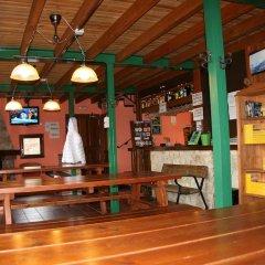 Отель Albergue Peña Castil гостиничный бар