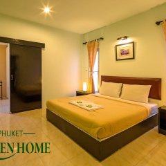 Отель Phuket Garden Home Стандартный номер с двуспальной кроватью фото 9