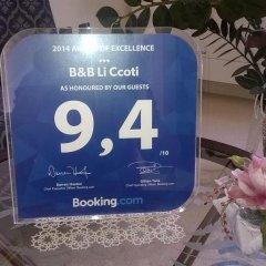 Отель B&B Li Ccoti Канноле интерьер отеля