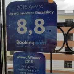 Гостиница Apartaments na Gusarskoy интерьер отеля фото 2