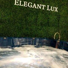 Hotel Elegant Lux спортивное сооружение