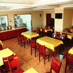 GreenTree Alliance Nantong West Renmin Road Coach Station Hotel питание