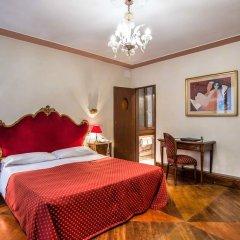 Hotel La Fenice Et Des Artistes 3* Стандартный номер с двуспальной кроватью фото 5