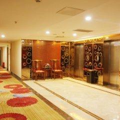 Fuyong Yulong Hotel спа