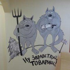Hostel Tambovsky Volk интерьер отеля фото 2
