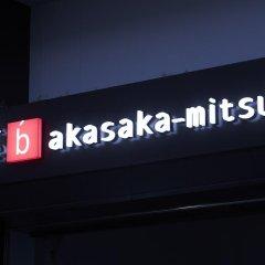 Отель the b tokyo akasaka-mitsuke городской автобус