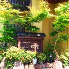 Umikaoru Yado Hotel New Matsumi Беппу фото 6