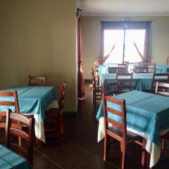 Отель Villa Da Madalena Португалия, Мадалена - отзывы, цены и фото номеров - забронировать отель Villa Da Madalena онлайн питание