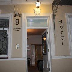 Boutique Hotel интерьер отеля