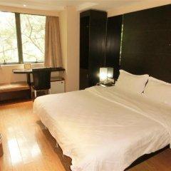 Forest Hotel - Guangzhou 3* Номер Бизнес с различными типами кроватей