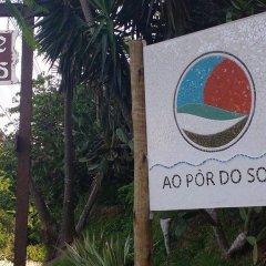 Отель Ao Por do Sol - Adults Only спортивное сооружение
