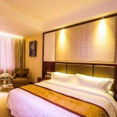 Xian Flying Dragon Hotel комната для гостей фото 5