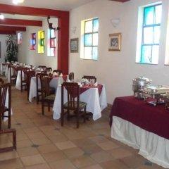 Отель Casona la Merced Колумбия, Кали - отзывы, цены и фото номеров - забронировать отель Casona la Merced онлайн питание