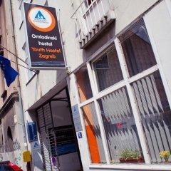 Youth Hostel Zagreb Стандартный номер с различными типами кроватей (общая ванная комната) фото 8