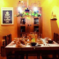 Отель Casa La Posada гостиничный бар