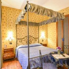 Отель Residenza Ave Roma 4* Стандартный номер с различными типами кроватей фото 9