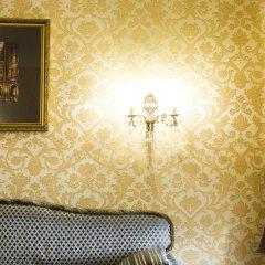 Гранд-отель Аристократ Полулюкс с различными типами кроватей фото 9