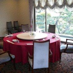 Isahaya Kanko Hotel Douguya Исахая питание