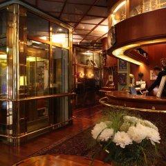 Апартаменты Collectors Victory Apartments Стокгольм гостиничный бар