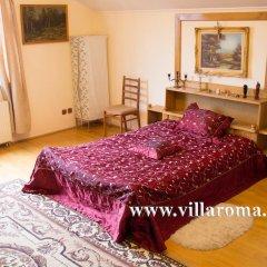 Гостиница Хостел Вилла Рома Украина, Львов - отзывы, цены и фото номеров - забронировать гостиницу Хостел Вилла Рома онлайн удобства в номере