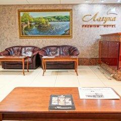 Гостиница Лагуна Липецк в Липецке 8 отзывов об отеле, цены и фото номеров - забронировать гостиницу Лагуна Липецк онлайн интерьер отеля фото 2