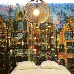 Отель Mosaic City Centre Нидерланды, Амстердам - отзывы, цены и фото номеров - забронировать отель Mosaic City Centre онлайн интерьер отеля фото 2