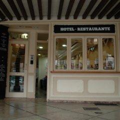 Hotel Zaravencia банкомат