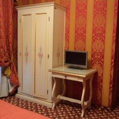 Hotel Belle Arti 3* Стандартный номер с различными типами кроватей фото 2