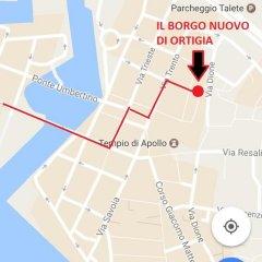 Отель Il Borgo Nuovo di Ortigia Сиракуза спортивное сооружение