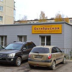 Hotel Oktyabr'skaya On Belinskogo парковка