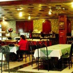Hotel Excelsior питание фото 3