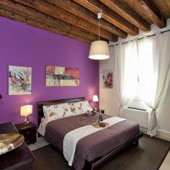 Отель Appartamenti Sofia & Marilyn Италия, Кастельфранко - отзывы, цены и фото номеров - забронировать отель Appartamenti Sofia & Marilyn онлайн комната для гостей фото 2