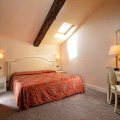 Duodo Palace Hotel 4* Стандартный номер с различными типами кроватей фото 3