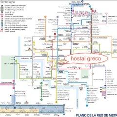 Отель Hostal Greco Madrid городской автобус