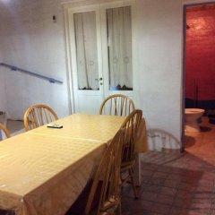 Отель Atelier Landete Сан-Рафаэль питание фото 2